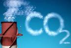 """面向""""碳中和"""":中国城市迎来低碳大考"""