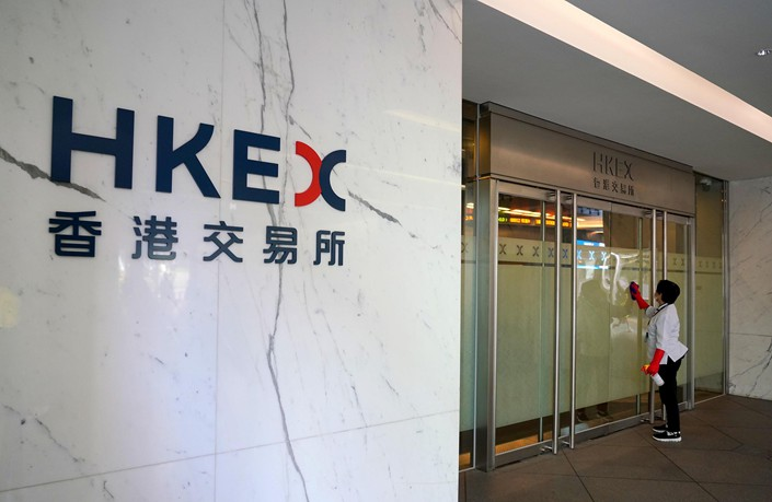 The TraHK will continue to hold its existing stakes in the sanctioned securities, which remain part of the Hang Seng Index.