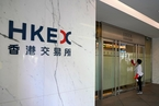 Hong Kong's Largest ETF Suspends Investment in Chinese Firms on U.S. Blacklist