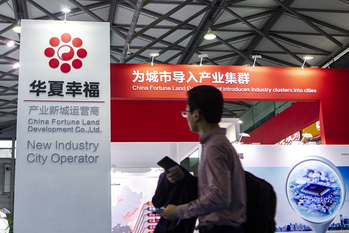 China Fortune Land Development has provided guarantees for two perpetual subordinated loans from trust companies worth as much as 6 billion yuan to one of its subsidiaries.