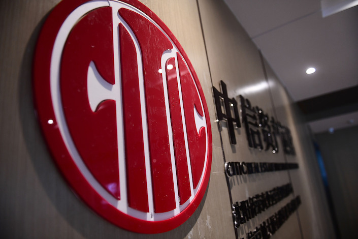 Citic Group is the second-largest company wholly owned by the central government in terms of asset size, behind China Merchants Group.
