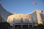 China Tightens Oversight of Personal Data Collection as Privacy Concerns Mount