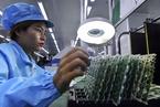 不甘示弱:中国半导体产业现状