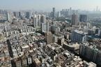 楼市观察|二手房限价愈演愈烈 房地产税新一轮试点或提速