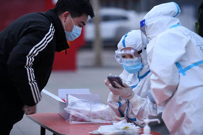 Shijiazhuang carries out its second round of mass testing on Jan. 12.