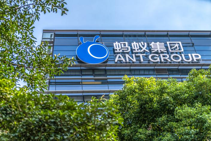Ant Group's headquarters in Hangzhou, East China's Zhejiang province, on Oct. 9. Photo: IC Photo