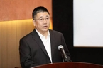 Huishang Bank Senior Executive Probed for Suspected Links to Baoshang Bank, Sources Say