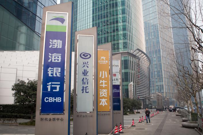 Shenzhen police accused Neo Capital of illegally collecting the deposits through its P2P platform and a handful of private fund products the company offered.