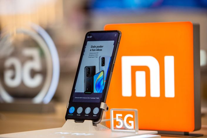 Mi 5G smartphone on display inside the AliExpress plaza retail store