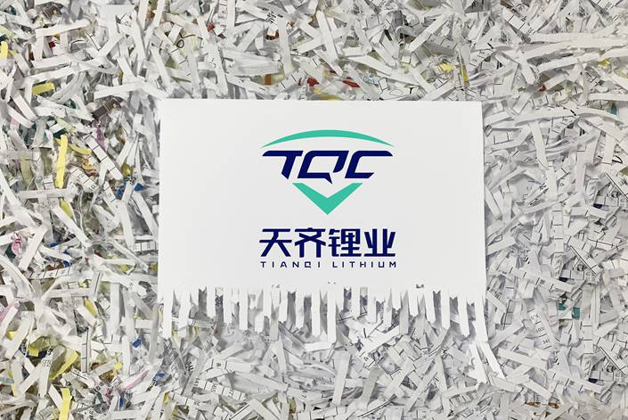 Tianqi Lithium's decision to terminate the share sale came just two days after it told the Shenzhen Stock Exchange that it would be issuing 443 million new shares to its controlling shareholder Chengdu Tianqi Industry Group Co. Ltd. and Tianqi Industry's subsidiaries.