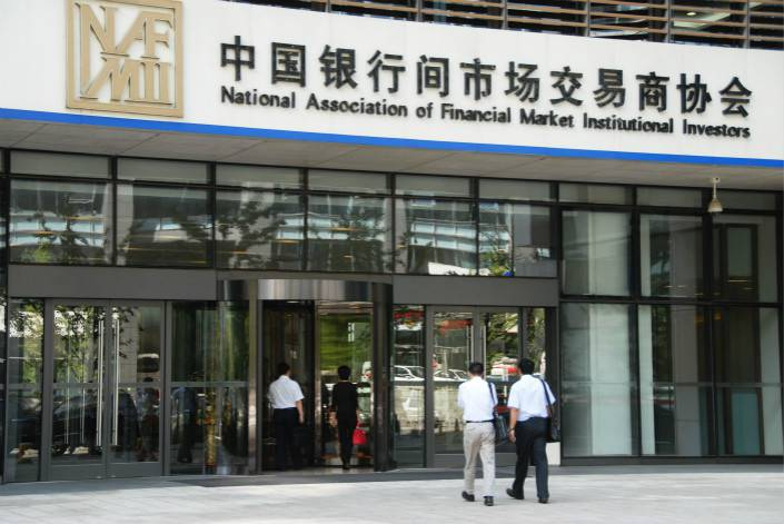A self-regulatory body under China's central bank announced that three major underwriters of Yongcheng Coal's bonds had violated self-regulatory rules of the interbank bond market.