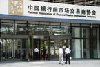 Regulator Criticizes Three Bond Underwriters in Yongcheng Coal Scandal