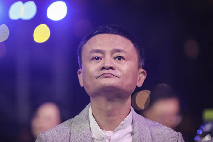 Why was Chinese billionaire Jack Ma missing since October a year ago ?