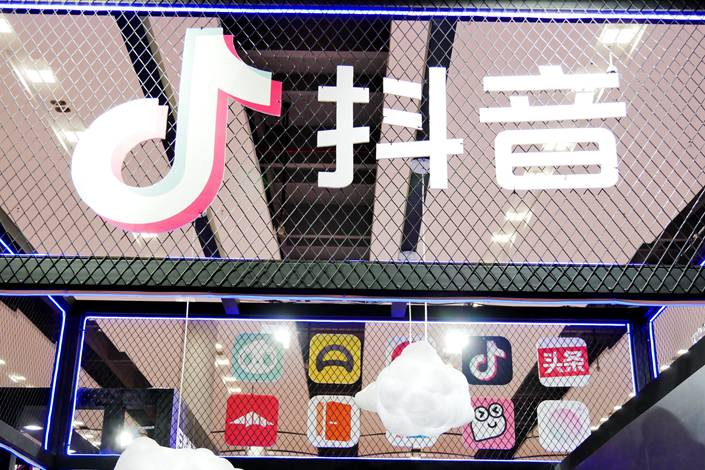 TikTok Owner Launches Digital Payment Service in Challenge Against Alibaba, Tencent