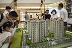 单个家庭仅能认筹一个楼盘?上海官方回应称仅要求加强销售管理