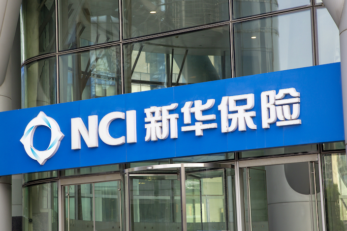 Central Huijin Investment Co. Ltd., a subsidiary of CIC, owns a 38% stake in NCI.
