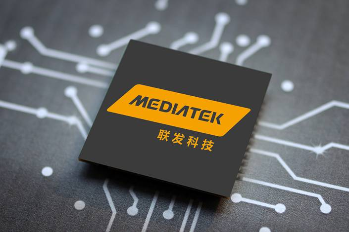 After long trailing U.S. chipmaking powerhouse Qualcomm, Taiwan-baed MediaTek became the world's largest maker of smartphone chips in the third quarter of 2020, with a 31% global market share.