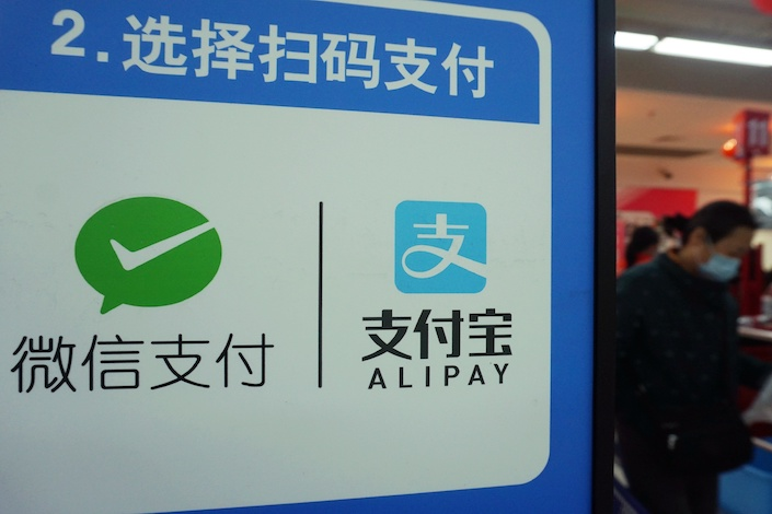 Alipay had 55.39% of the third-party mobile payment market as of the second quarter of 2020, while WeChat Pay, which is owned by Tencent Holdings Ltd., held a 38.47% share.