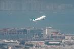 大湾区航空申请经营104条航线