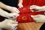 国风|沪政协委员呼吁设立婚姻登记调查期