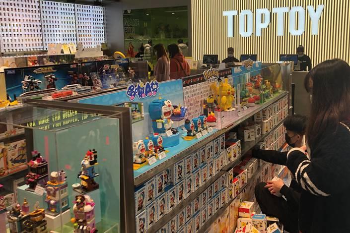 This Guangzhou outlet of Toptoy stocks over 1,500 toys.Photo: Nikkei Asia