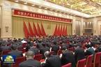 反腐记|中央纪委全会召开 八高官案有进展