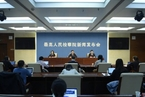 杭州一团伙自建第四方支付 九个月结算赌资46亿元