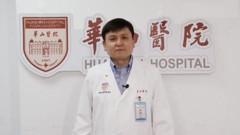 张文宏:将公共卫生队伍纳入医院考核标准