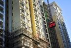 广州房贷收紧 建行首套房利率升至近5.2%