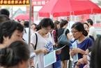 2020年广东高职扩招16万人 职教区域发展不平衡突出