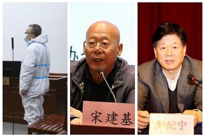 From left to rigth: Chen Zhitao, Song Jianji, Xue Jining