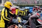 众包骑手行业如何管? 广东人大代表建议参照网约车模式