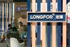 龙湖升级房屋租售业务 开发商做中介可行性有多大?