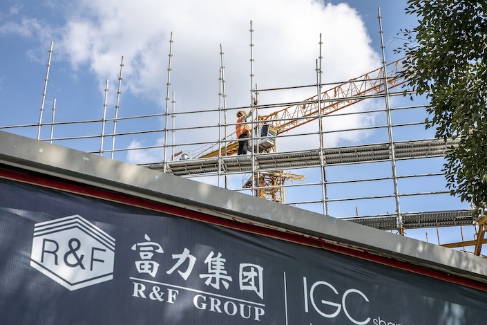 R&F Properties has been pursuing a number of options to generate cash for addressing massive looming debt maturities.