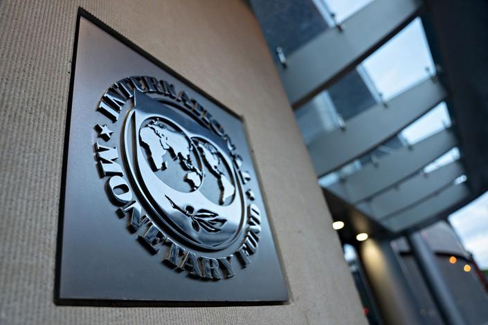 The IMF's headquarters in Washington. Photo: VCG