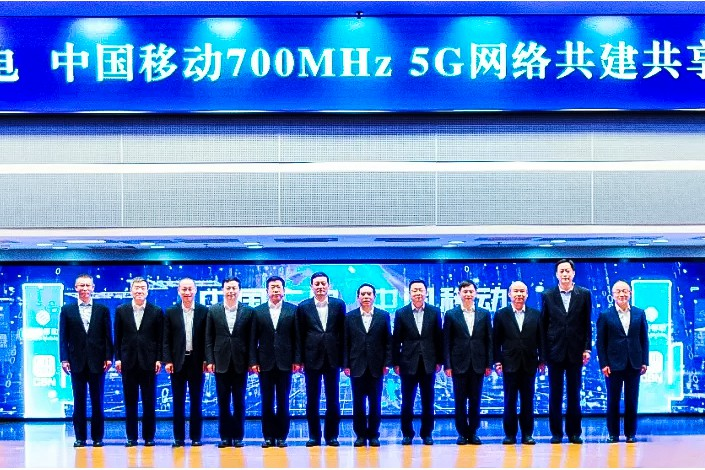 The pair will most likely use the 700MHz spectrum to provide service in China's rural areas. Photo: China Mobile