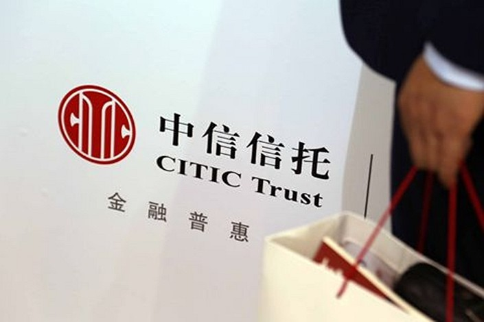 Citic Trust has sent a working group to Bozhou Investment's offices and have urged the defaulter to pay up as soon as possible.