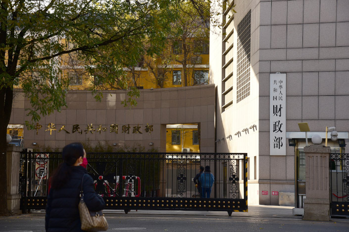 The Ministry of Finance's headquarters in Beijing in November 2018.