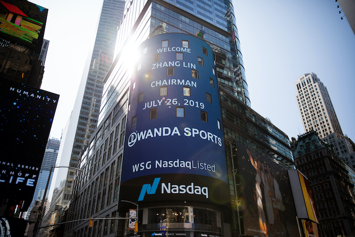 Wanda Sports debuted on Nasdaq July 26, 2019.