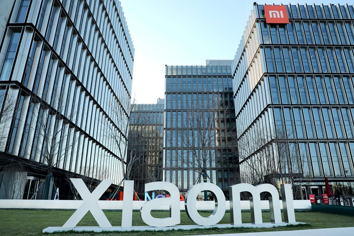 Xiaomi's headquarters in Beijing on Nov. 28. Photo: VCG