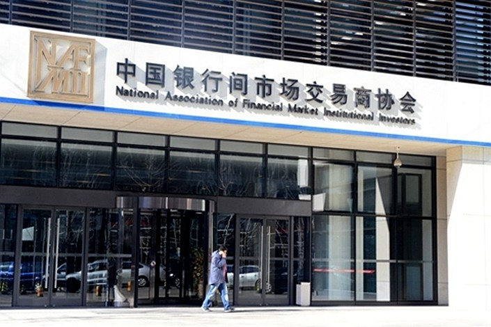 Chinese companies will no longer be asked by the regulator to attest to how risky the companies and some of their interbank bonds are when registering the bonds with the regulator.