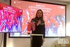 挪威驻华大使:为助力北京冬奥会 中挪正交流最佳实践