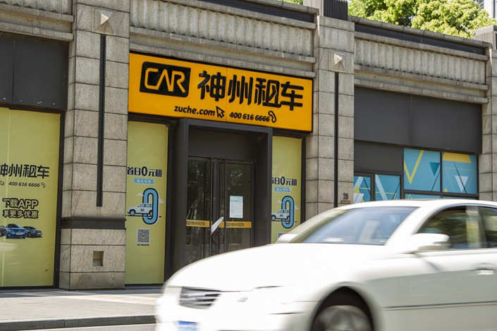 Auto rental specialist Car Inc. moved one step closer to delisting from the Hong Kong Stock Exchange with its Monday publication of a timetable to privatize. Photo: VCG