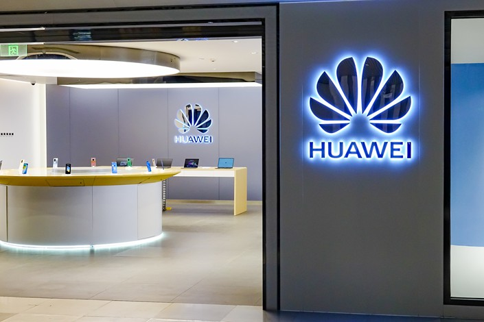A Huawei store in Shenzhen, South China's Guangdong province, on Dec. 8. Photo: VCG