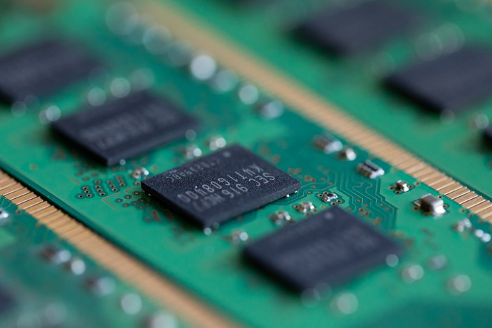 Chinese businesses bought almost $32 billion of equipment used to produce computer chips from Japan, South Korea and elsewhere, a 20% jump from 2019. Photo: Bloomberg