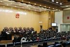 芜湖艺术品诈骗案一审落槌 20人获刑42人无罪