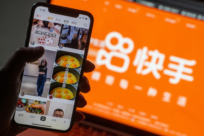 Kuaishou counted 262 million daily active users during the three quarters through September.