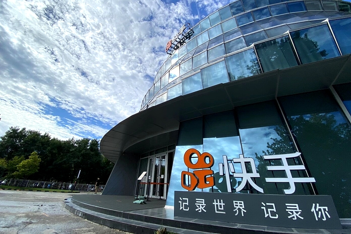 Kuaishou is expected to raise HK$42 billion from the sale of 365 million shares in its Hong Kong IPO. Photo: VCG
