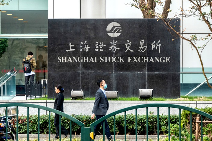 The Shanghai Stock Exchange aims to tighten supervision over new listings on the tech-heavy STAR Market, as the China Securities Regulatory Commission has asked the bourse to step up scrutiny over IPOs. Photo: VCG