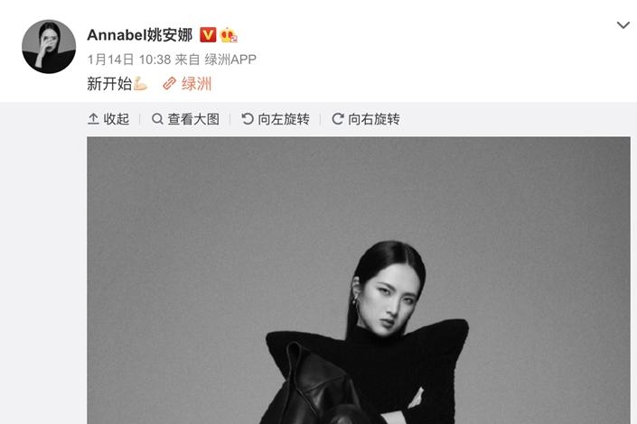Huaweifounder Ren Zhengfei's daughter Yao Anna, who goes by the English name Annabel Yao. Photo: Yao Anna's Weibo